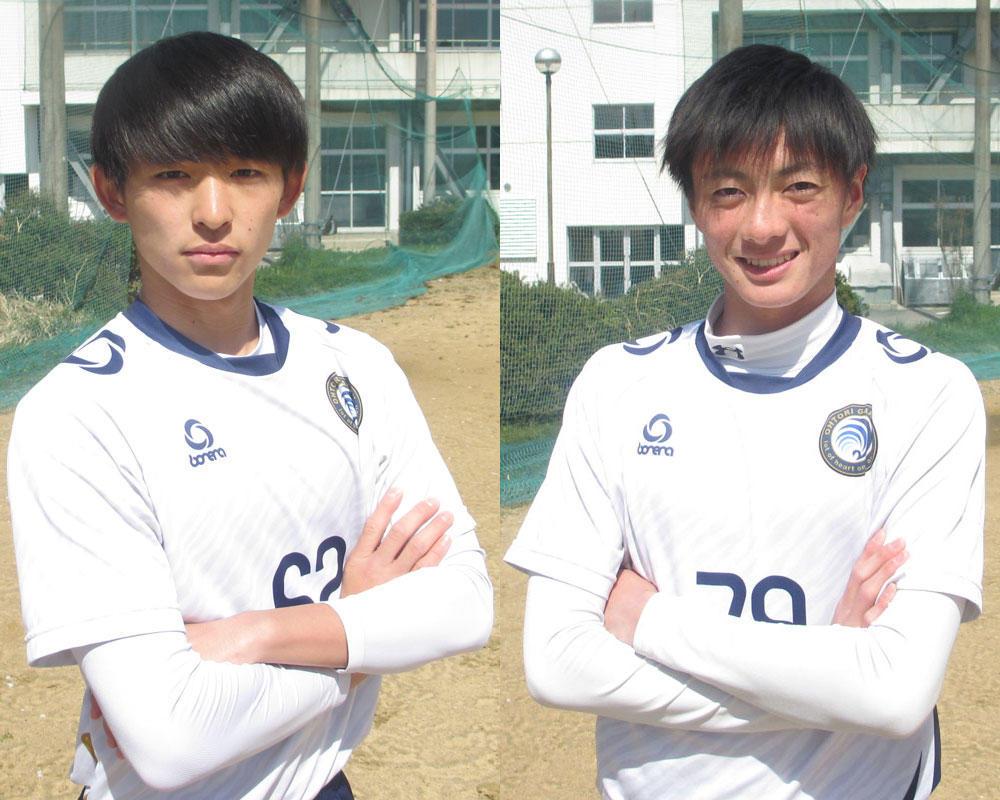 【2020シーズン始動!】何で石川の強豪・鵬学園サッカー部を選んだの?|鈴木嶺騎、長島琉也編