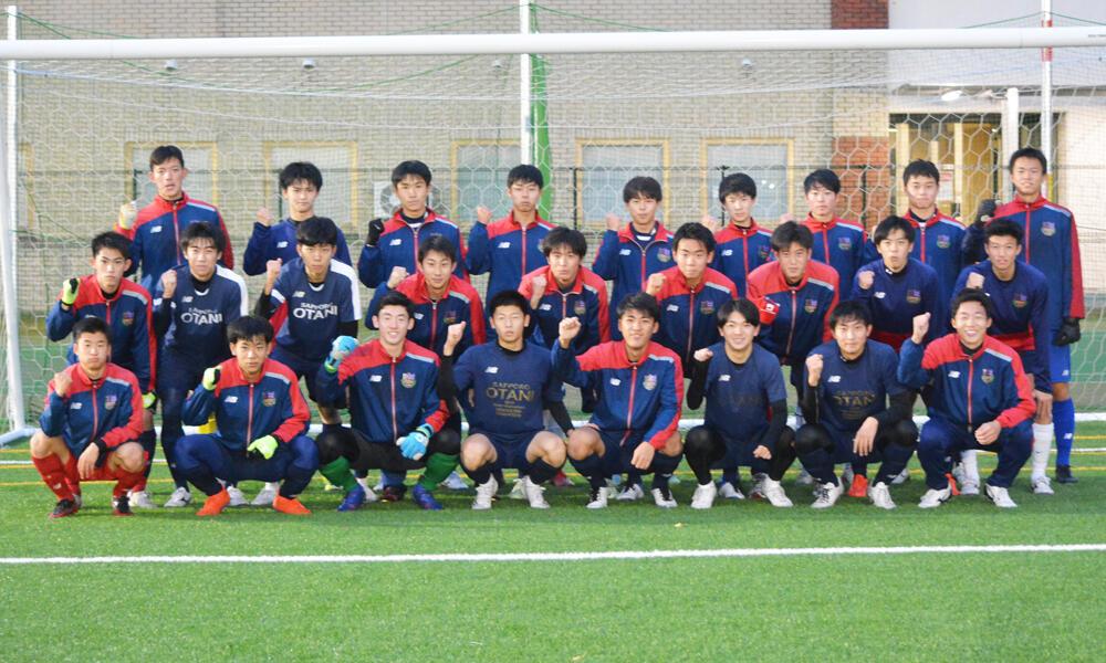 札幌大谷高校サッカー部あるある「8月のビッグイベント『対抗戦』」【2020年 第99回全国高校サッカー選手権 出場校】