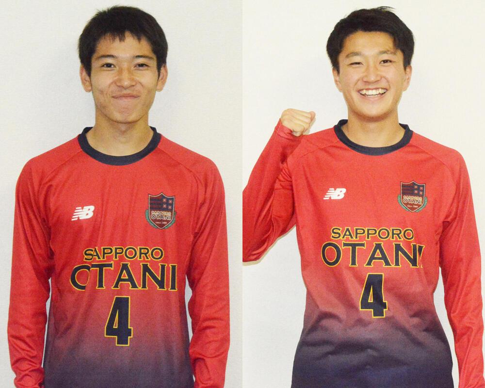 何で北海道の強豪・札幌大谷高校サッカー部を選んだの?「パスをつなぐサッカーや守備をしっかりやるチームだったので、自分に合うと思った」【2020年 第99回全国高校サッカー選手権 出場校】