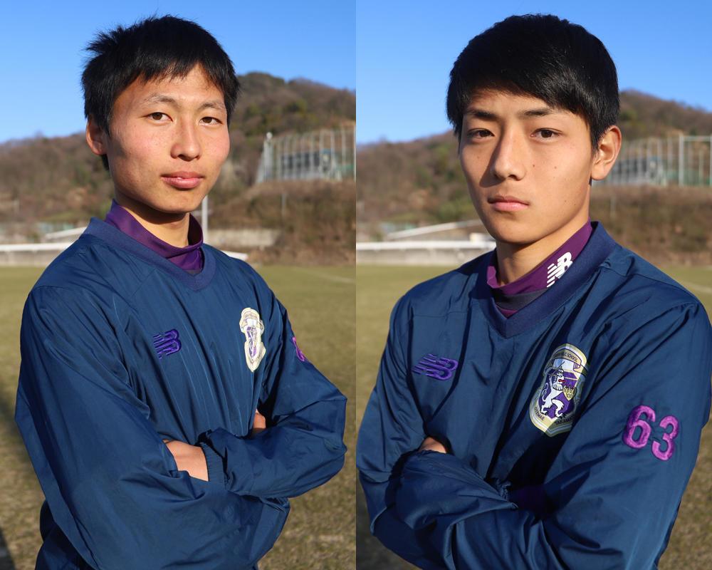 何で香川の強豪・大手前高松サッカー部を選んだの?|正木浩輔、馬場崎翔大編