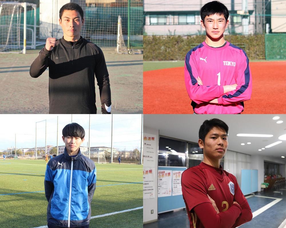 【2019年】取材した強豪16校の選手たちの出身チームを一挙公開!