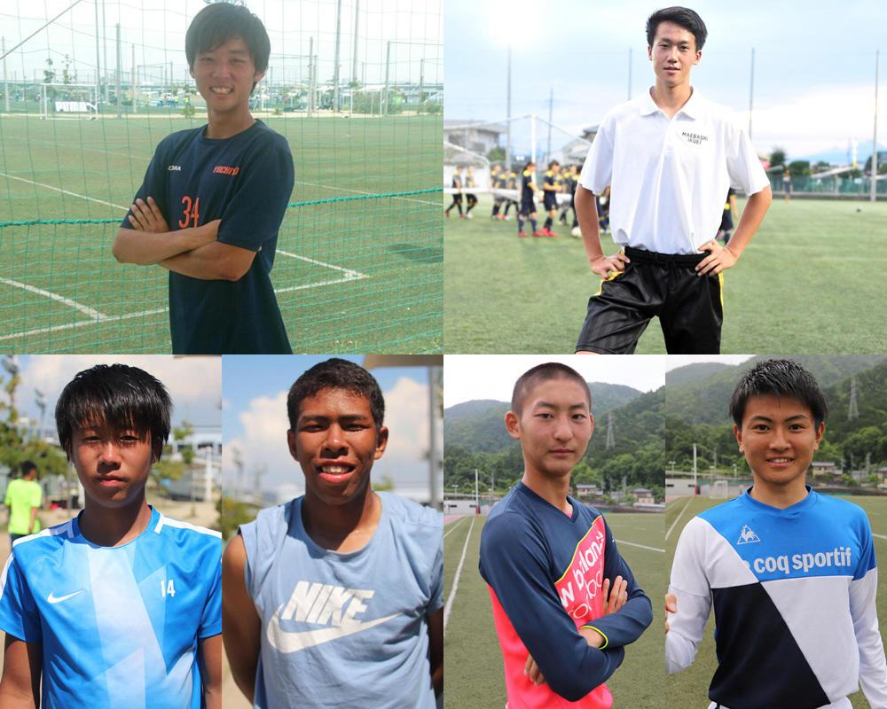 【8月】高校サッカー部 人気記事ランキングTOP10発表!