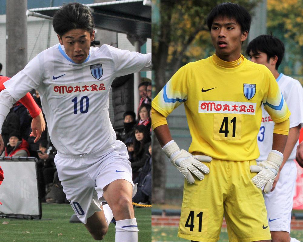 【西川潤選手がセレッソ大阪に加入内定!】なんで桐光学園サッカー部を選んだの?「プレーの幅を広げたかった」