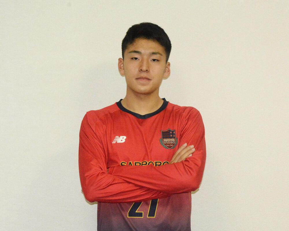 北海道の強豪・札幌大谷高校サッカー部のキャプテンはつらいよ!?「『キャプテンの成長=チームの成長につながる』と監督から声をかけてもらったので、それを意識してやっていました」【2020年 第99回全国高校サッカー選手権 出場校】