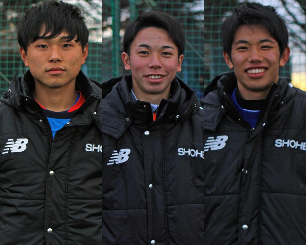 【選手権出場校】何で昌平高校サッカー部を選んだの?「選手権に出るなら昌平と思った」