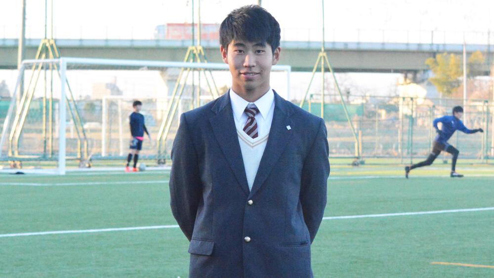 【2021年 始動!】埼玉の強豪・昌平高校サッカー部|エース・荒井悠汰の誓い「須藤くんは自分の憧れでもあるし、須藤くんみたいにならないとプロになれない」