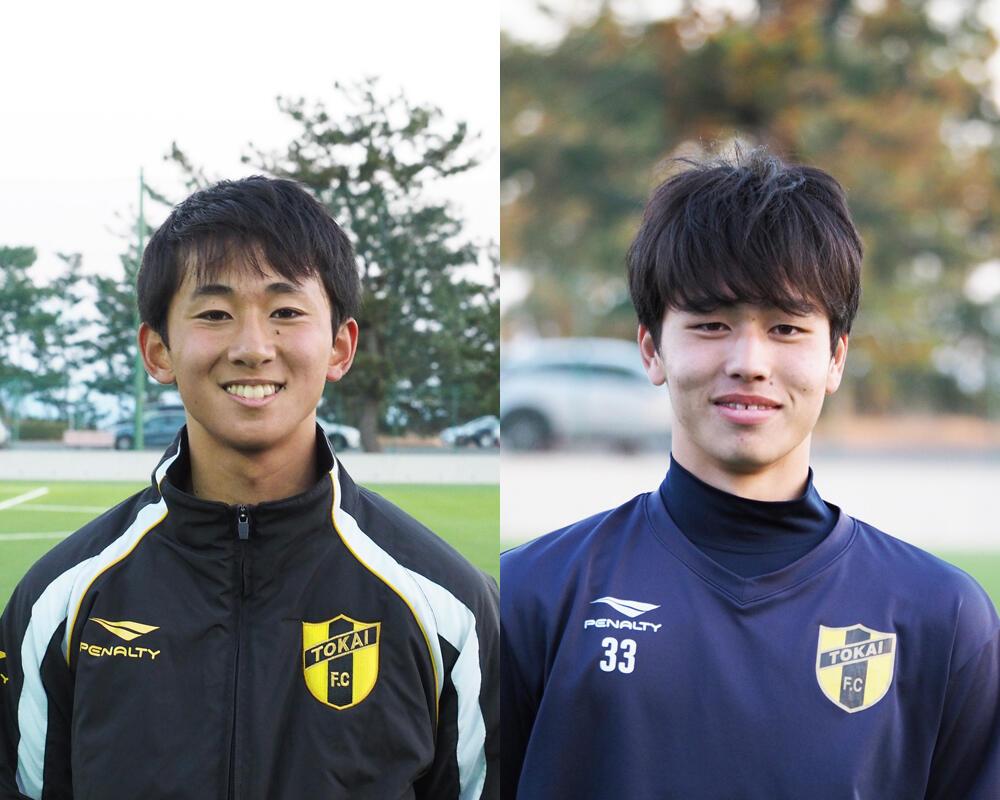 【2021年 始動!】何で静岡の注目校・東海大翔洋高校サッカー部を選んだの?「昔から強かった歴史があって、全国制覇を目標にしていて、中高一貫で鍛えてもらえる」