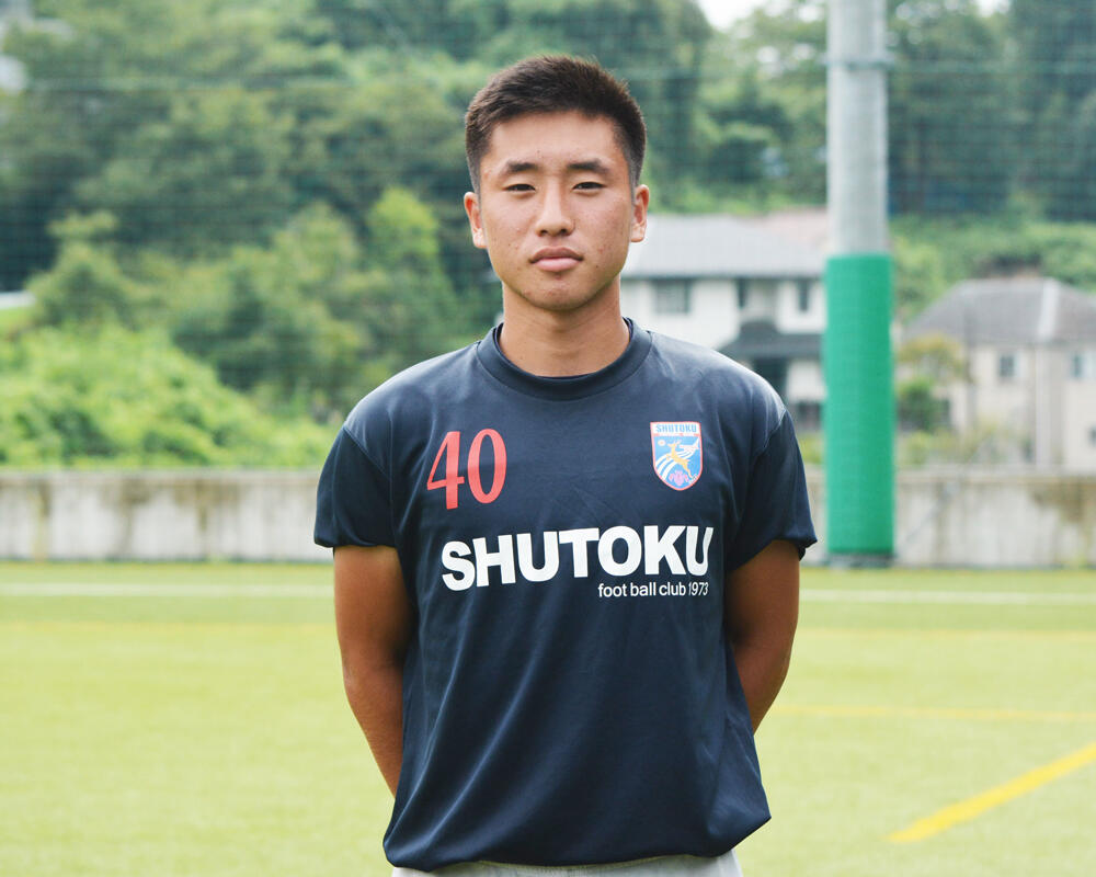 東京の強豪・修徳高校サッカー部のキャプテンはつらいよ!?「このチームの良いところは一人一人が引っ張っていくところ」【2020年】