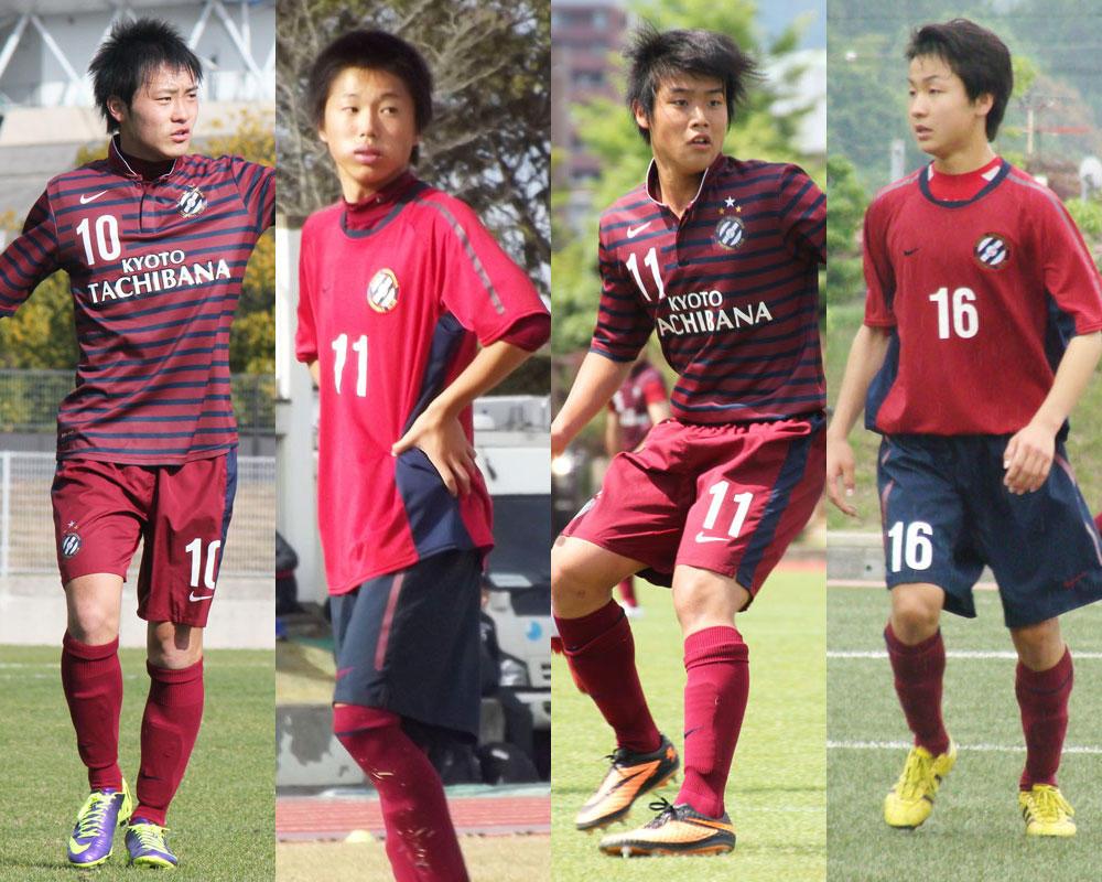 【2020シーズン始動!】京都の強豪・京都橘サッカー部|米澤一成監督が選ぶ歴代ベストイレブン