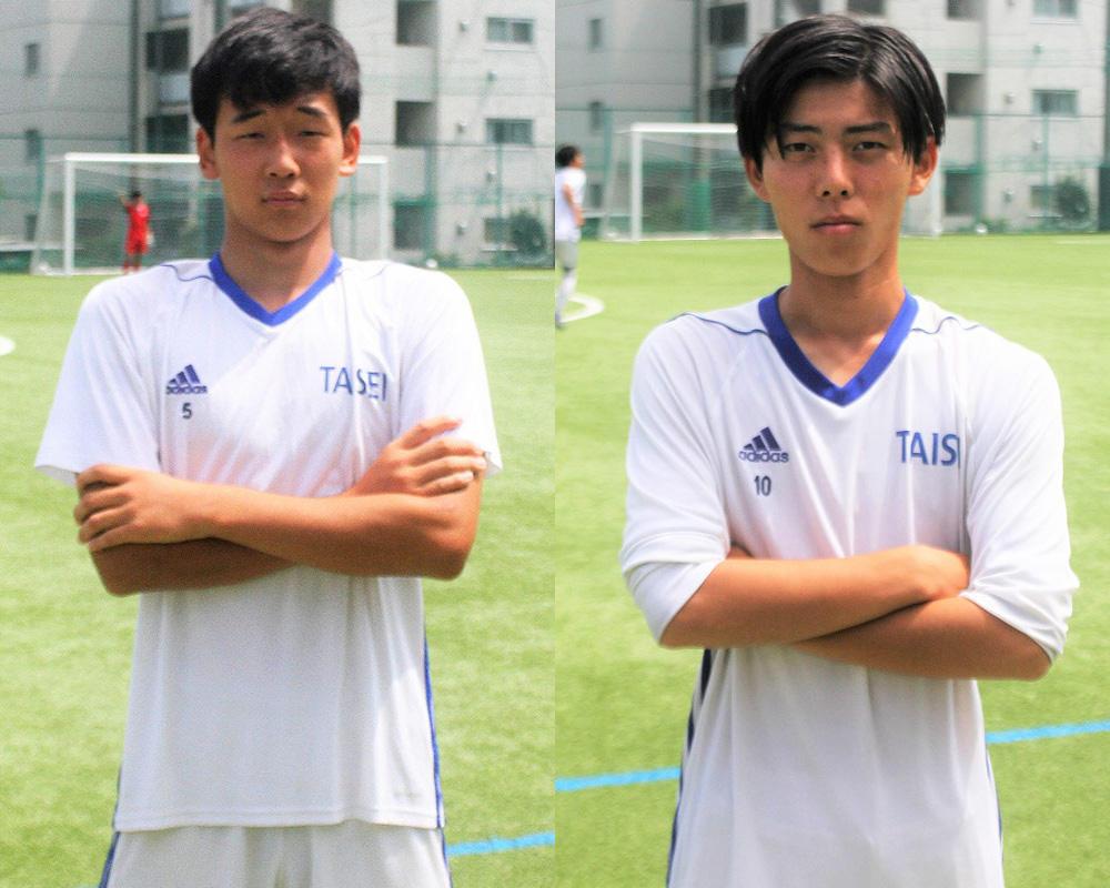 尾崎元と片原崇也は何で東京の強豪・大成高校サッカー部を選んだのか?