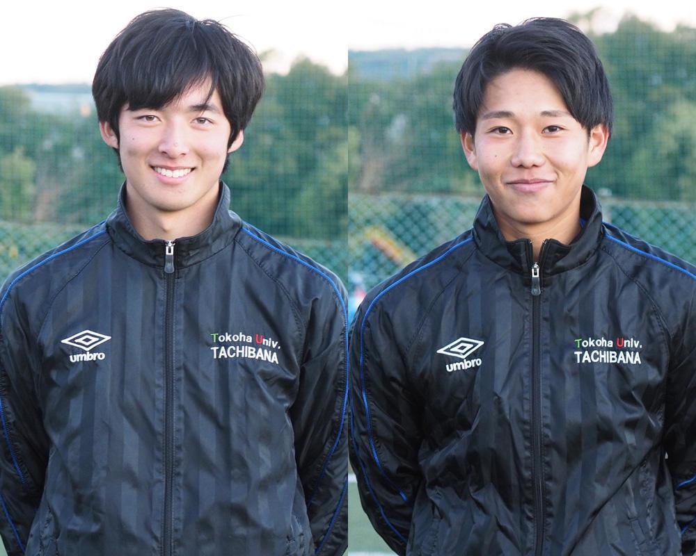 何で静岡の強豪・常葉大学附属橘サッカー部を選んだの?|鈴木良潤、柴康大編