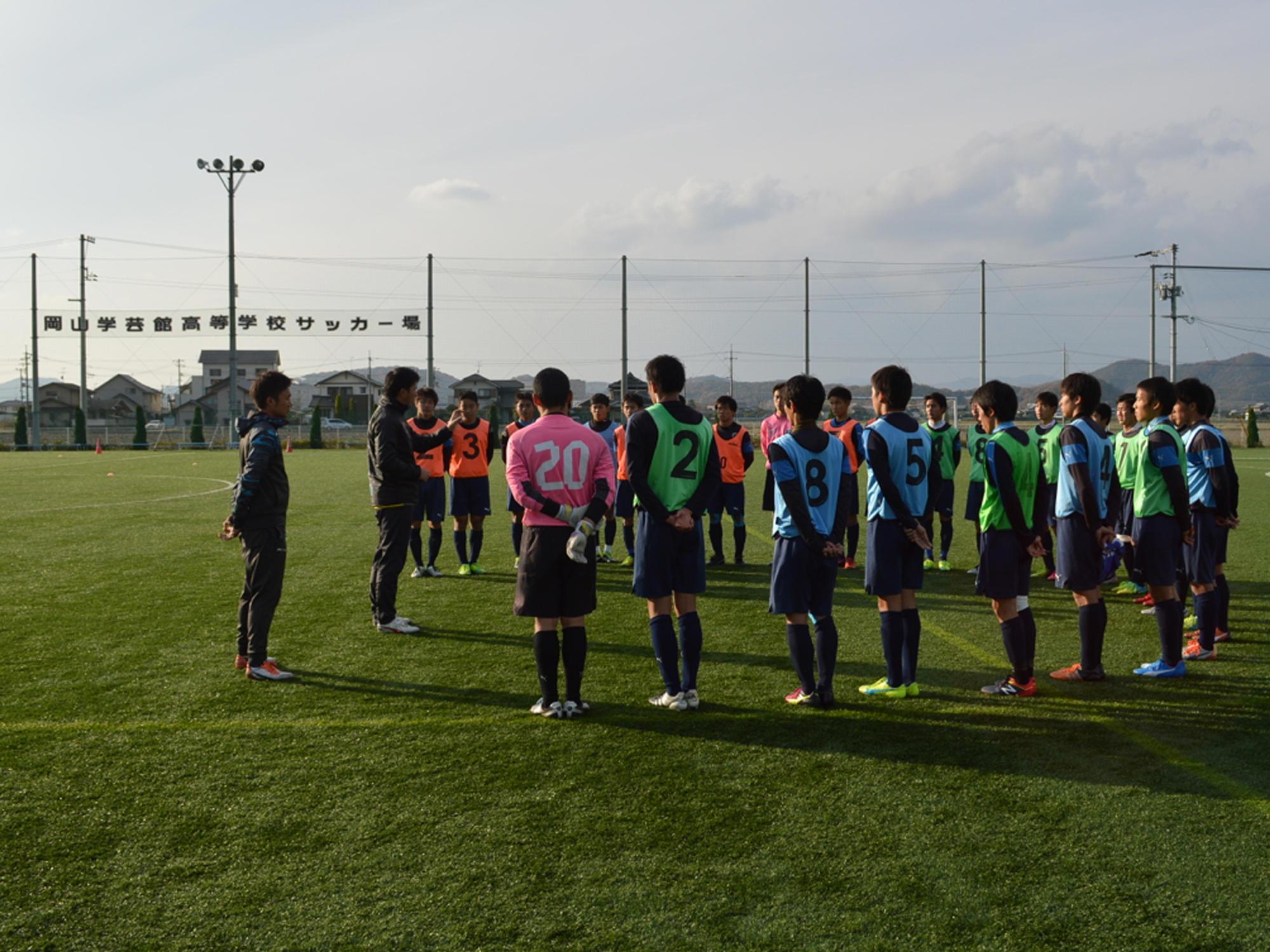 岡山学芸館高校サッカー部に聞いてみた!なんでこの学校を選んだの?
