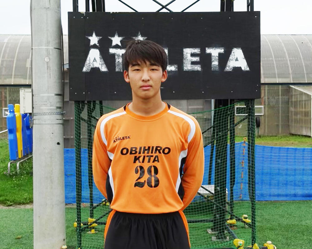 北海道の強豪・帯広北高校サッカー部|上田岬のキャプテンはつらいよ!?「1年生の頃に2学年上のキャプテンだった高橋温希くんたちの姿を見て、チームをまとめていく方法を学びました」【2021年】