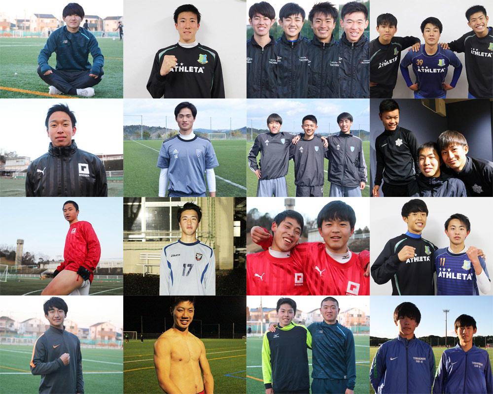 【2020年】強豪高校サッカー部の出身チームを公開!11校の取材選手たちを紹介!