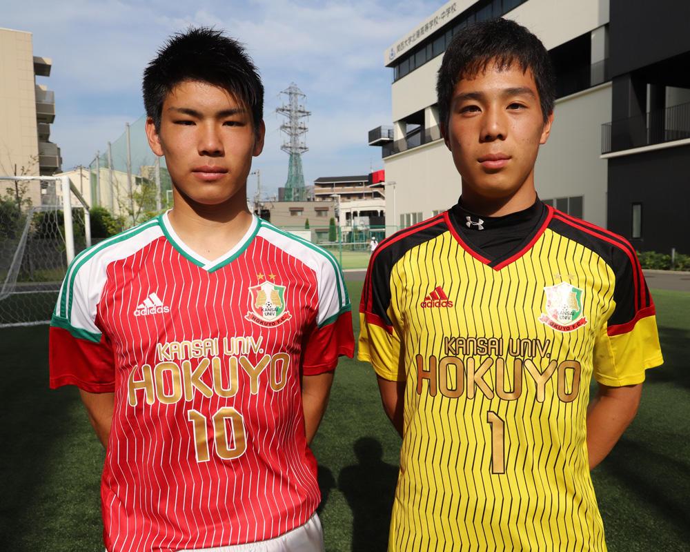 関大北陽高校サッカー部あるある「又吉さん寄贈のユニフォームがカッコいい!」