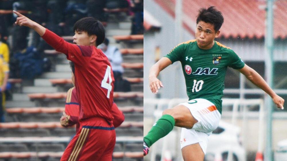 U-18日本代表候補トレーニングキャンプ(3.25~28@Jヴィレッジ)メンバー発表!