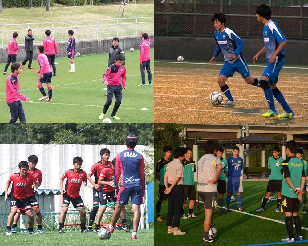 【ユース】C大阪、川崎、京都などJリーグアカデミー特集!-第2弾-