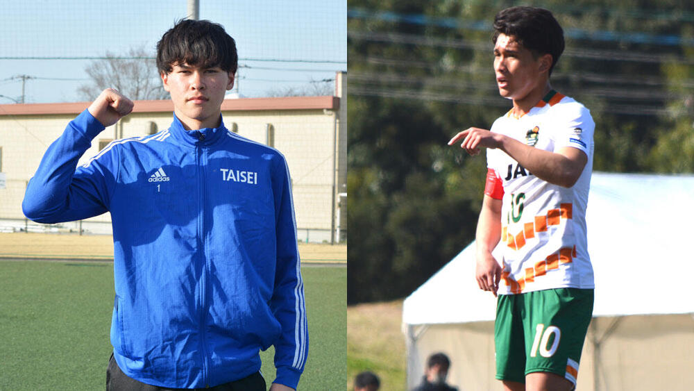 U-18日本代表候補トレーニングキャンプ(5.5~9@Jヴィレッジ)メンバー発表!