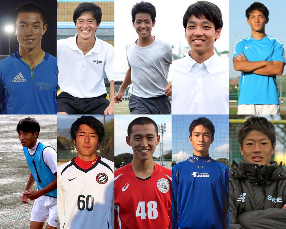 日本高校サッカー選抜メンバー発表!【vsU-18 Jリーグ選抜】