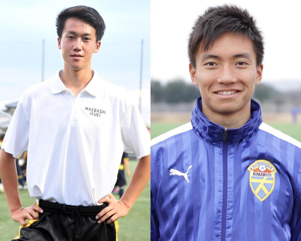2018 SBSカップ国際ユースサッカー U-18日本代表 メンバー発表!