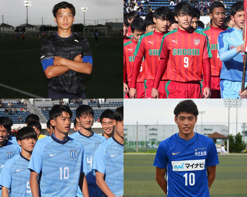 【2020年】高校・ユース:Jリーグクラブ加入内定選手一覧(11/11時点)