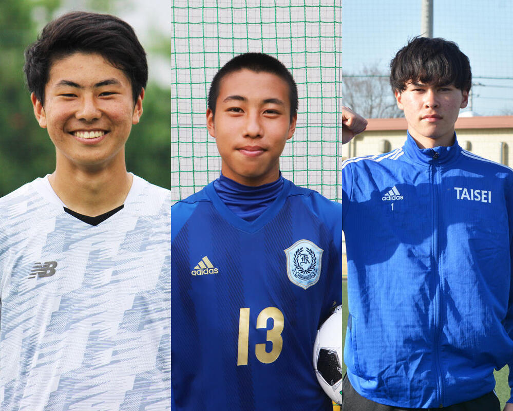 【2022年】高校・ユース:Jリーグクラブ加入内定選手一覧!※6/16更新