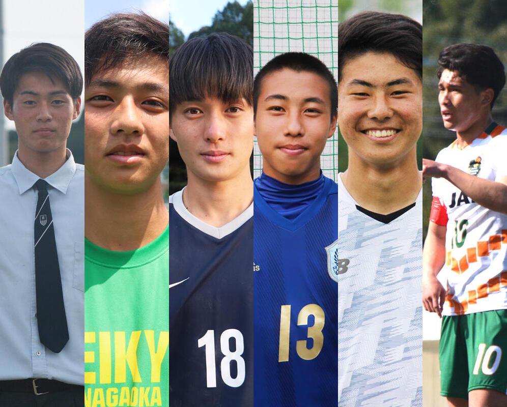 【2022年】高校・ユース:Jリーグクラブ加入内定選手一覧!※10/13更新