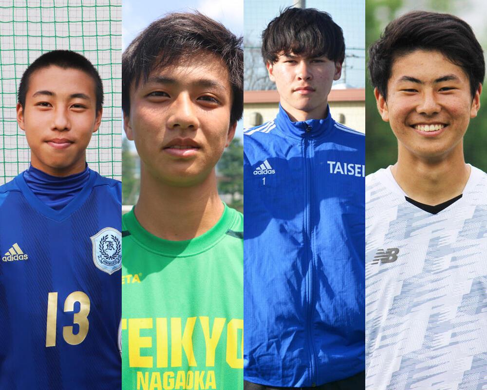 【2022年】高校・ユース:Jリーグクラブ加入内定選手一覧!※9/15更新