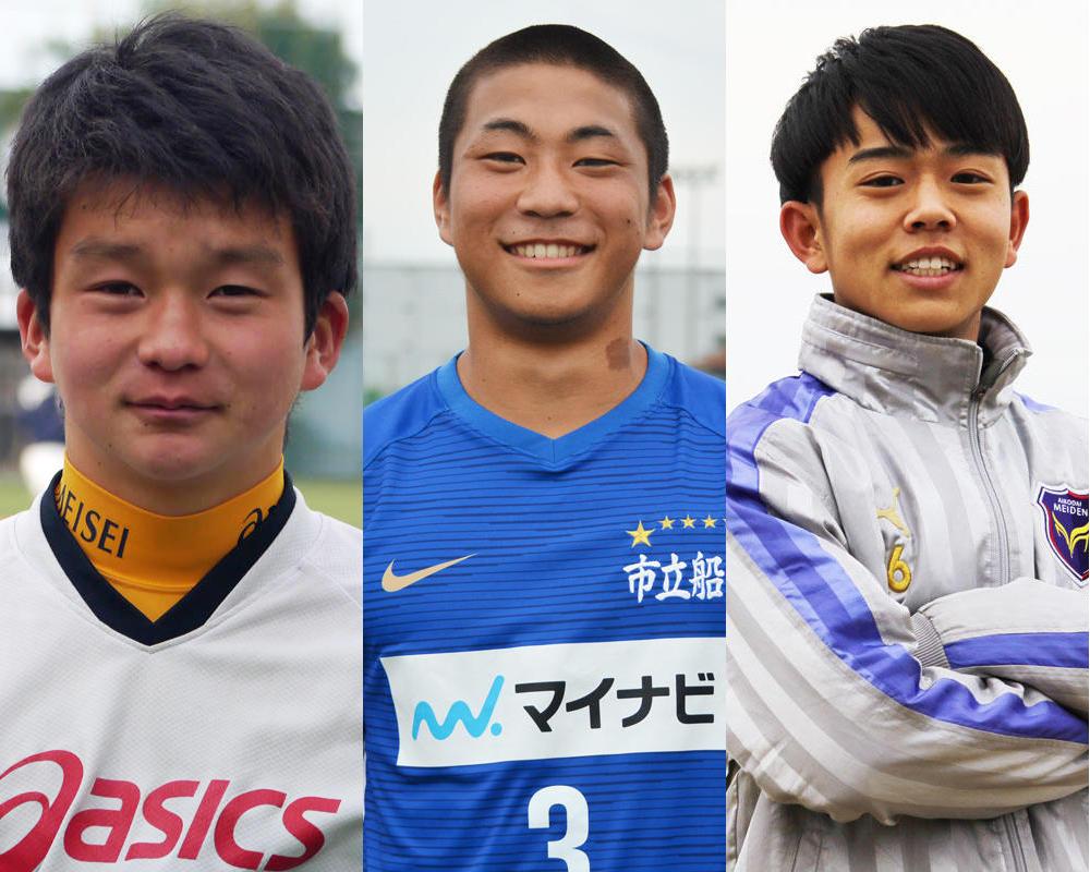 【大学進路情報】阪南大学サッカー部 2020年度新入部員一覧