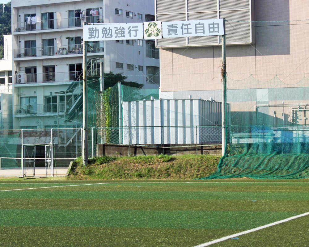広島の強豪・広島皆実高校サッカー部が中学生対象練習参加の受け入れを実施!【 2021年度 セレクション・練習会情報】