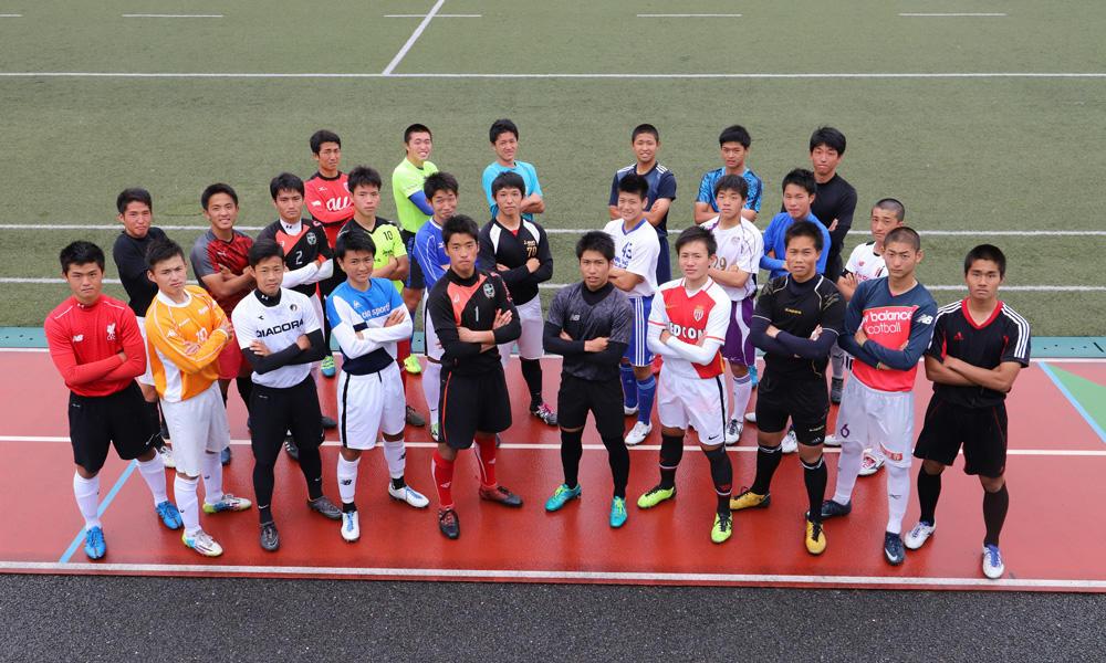 東山高校(京都)/メンバー・記事紹介【全国高校サッカー選手権】