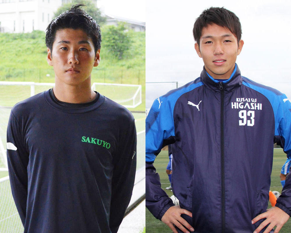 【大学進路情報】京都産業大学サッカー部 2020年度新入部員一覧