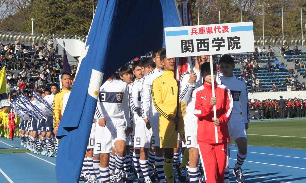関西学院 2.jpg