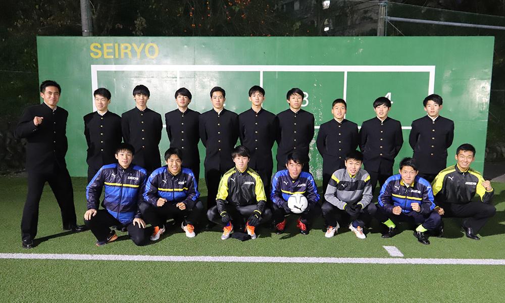 星稜高校(石川)/メンバー・記事紹介【全国高校サッカー選手権】