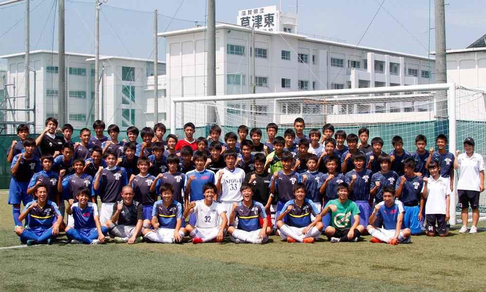 草津東高校(滋賀)/メンバー・記事紹介【全国高校サッカー選手権】