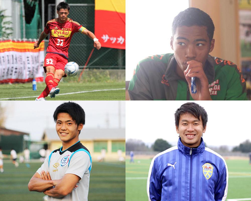 【2019年】高校・ユース:Jリーグクラブ加入内定選手一覧(1/9時点)