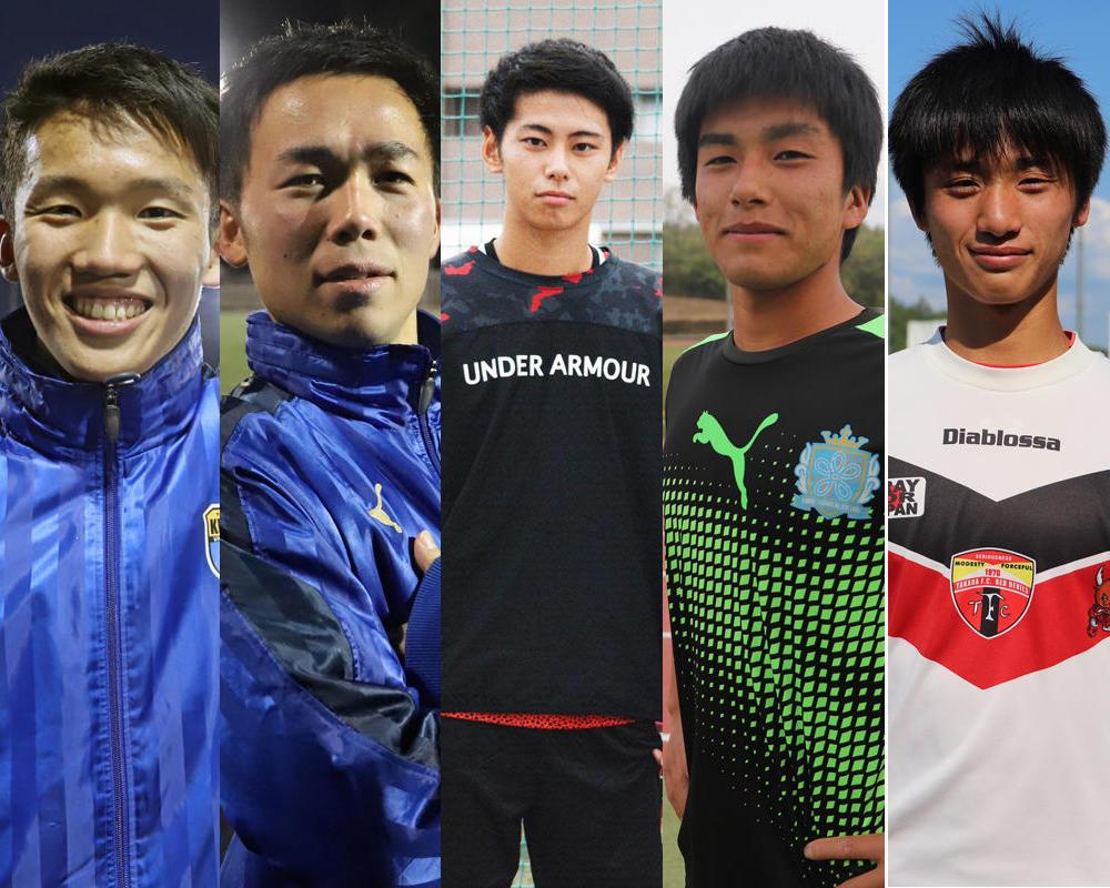 【大学進路情報】近畿大学サッカー部 2020年度新入部員一覧※4月2日更新
