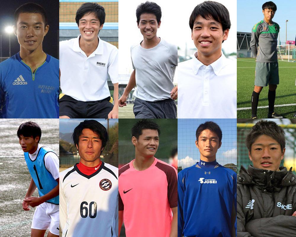 日本高校サッカー選抜の候補30人発表!前橋育英、流経大柏が最多5人選出!