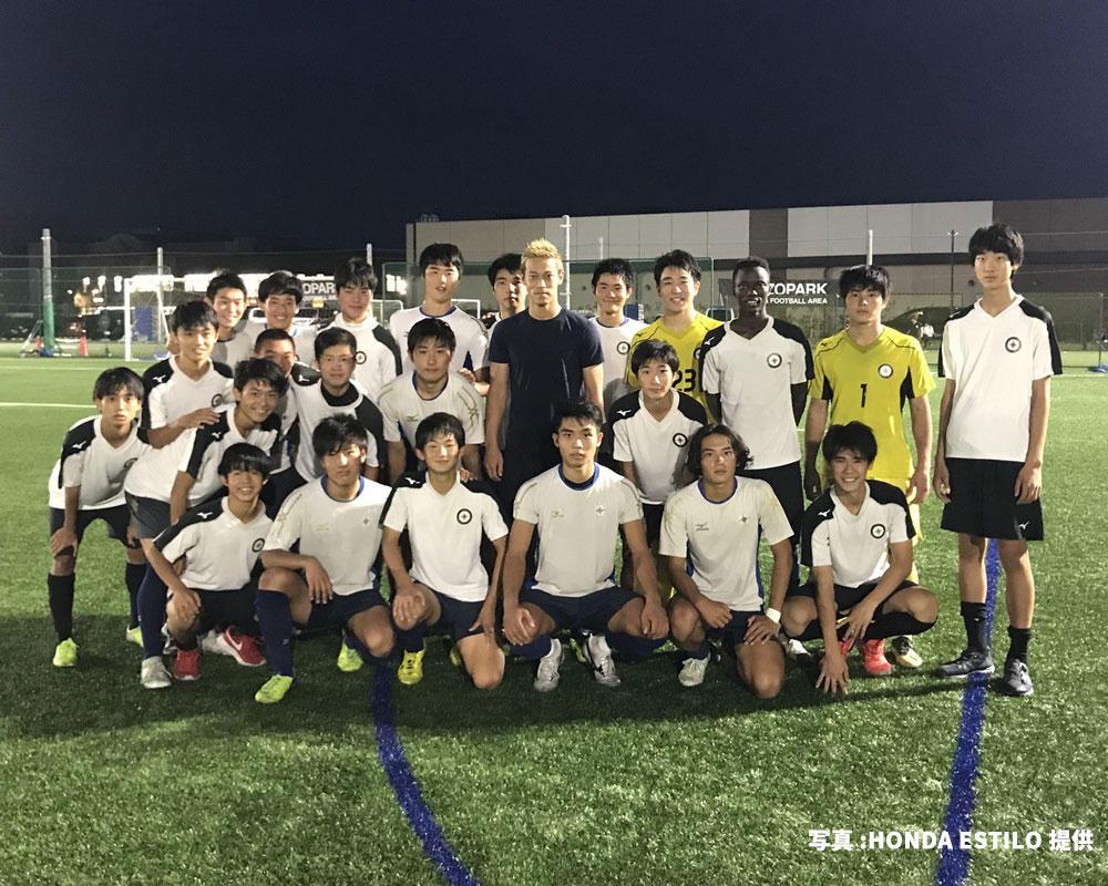 本田圭佑プロデュース育成組織「SOLTILO CHIBA FC U-18(千葉県幕張)」 2021 年度入団選手セレクション開催!