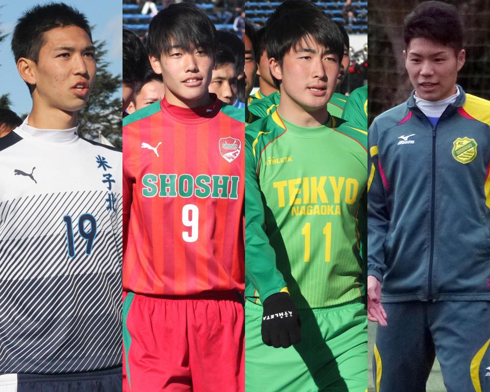 U-18日本代表 ポルトガル遠征メンバー発表!