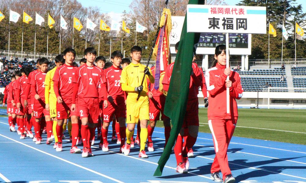 福岡の名門・東福岡!【開会式:全国高校サッカー選手権】