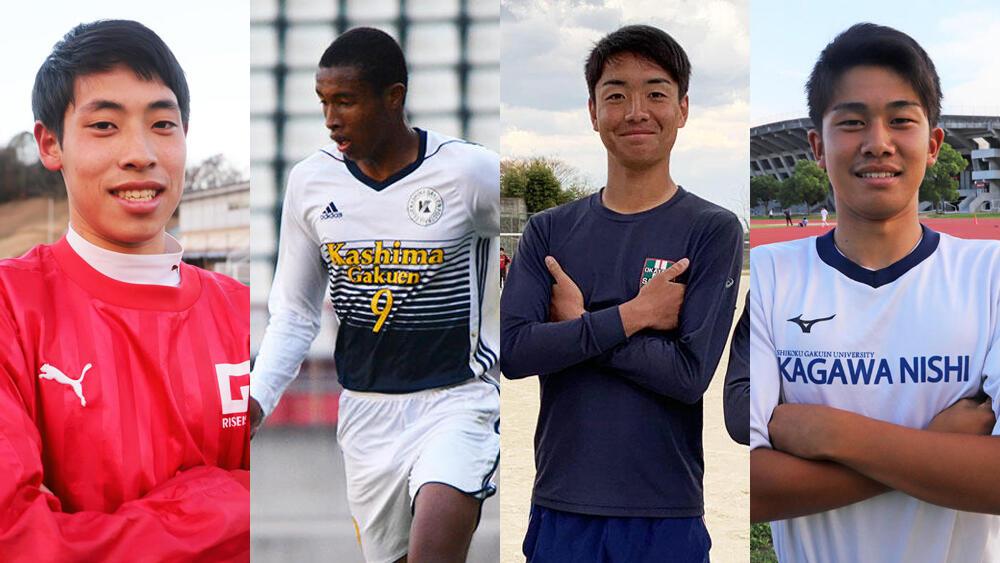 【大学進路情報】大阪学院大学サッカー部 2021年度新入部員一覧!選手権出場の履正社や鹿島学園、作陽などから入部!