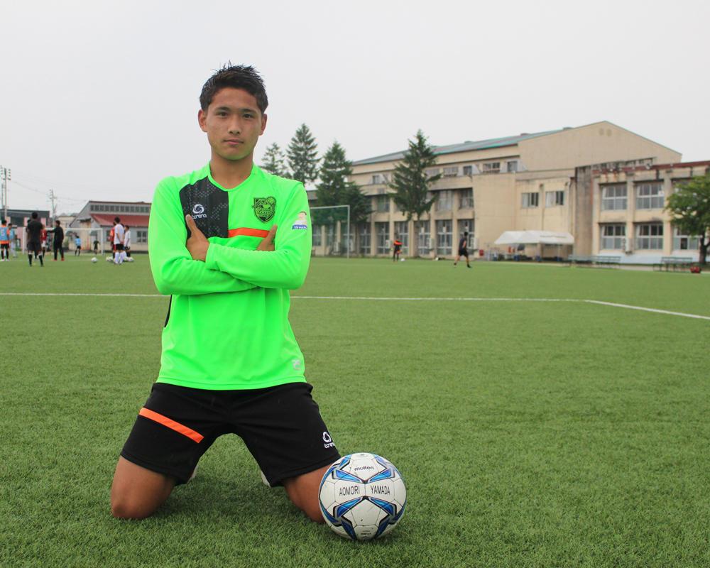 JENESYS2019 青少年サッカー交流大会 U-17日本代表 メンバー発表!