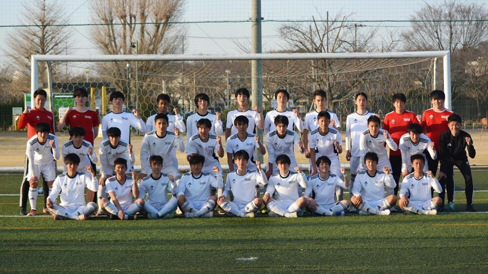 東京の強豪・大成高校サッカー部がセレクションを開催!【 2021年度 セレクション・練習会情報】