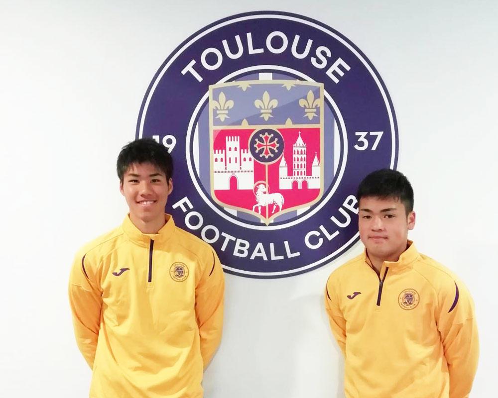 樺山諒乃介、杉浦力斗の両選手がトゥールーズFCのセカンドチームにトレーニング参加!