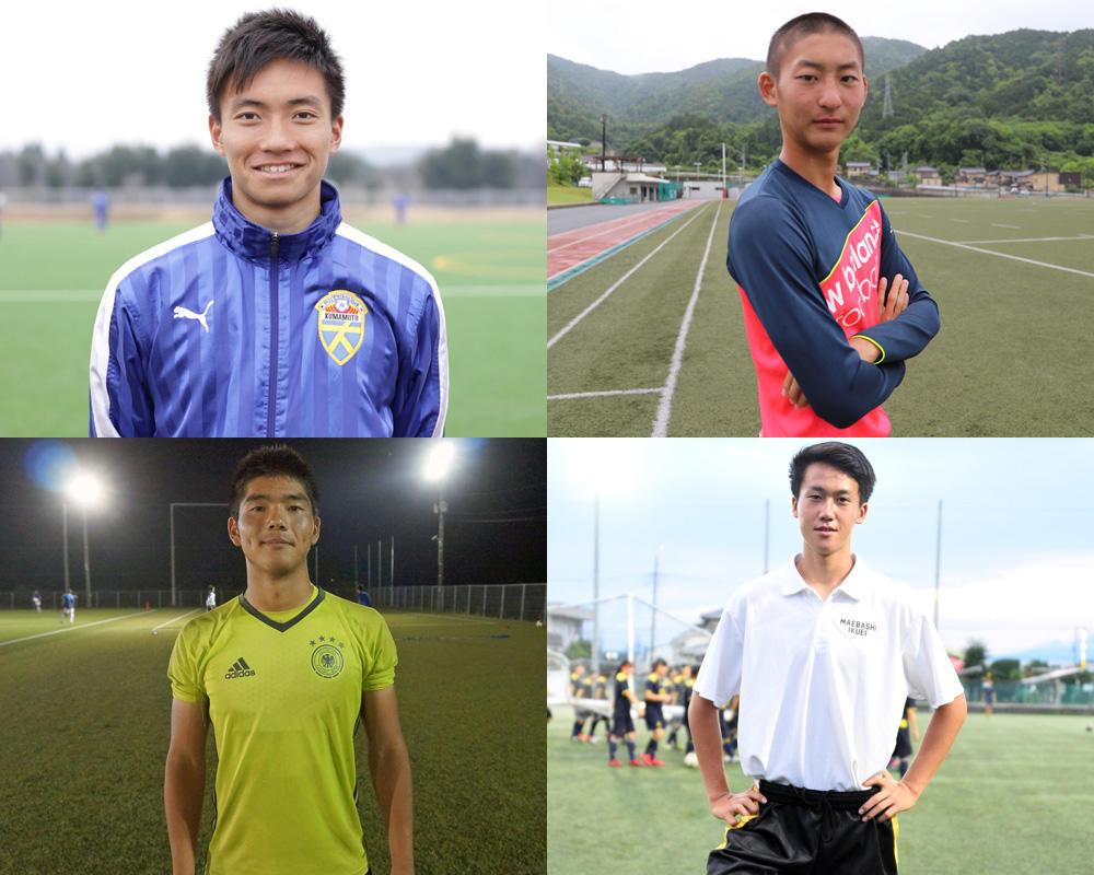 【インターハイ】優秀選手と得点ランキング発表!