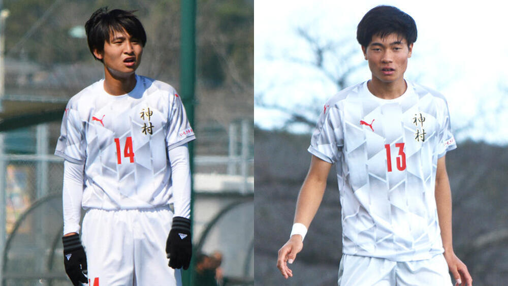 U-17日本代表候補トレーニングキャンプ(4.12~15@高円宮記念JFA夢フィールド)メンバー発表!※4/12現在