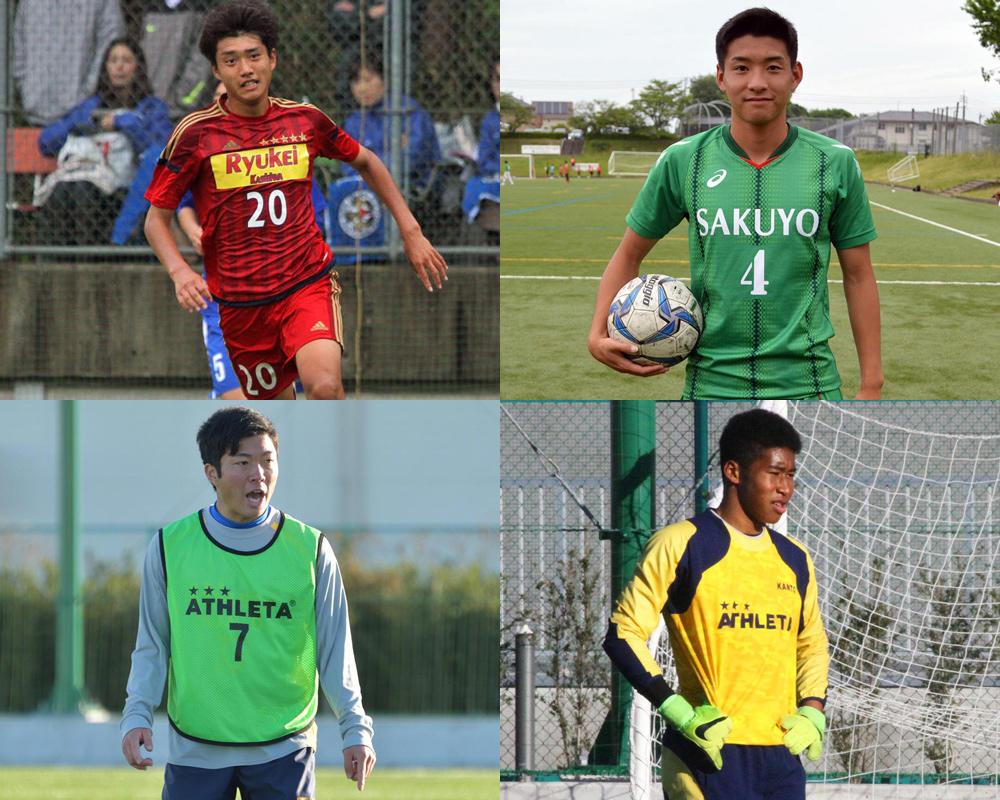 【大学進路情報】桐蔭横浜大学サッカー部 2019年度新入部員一覧