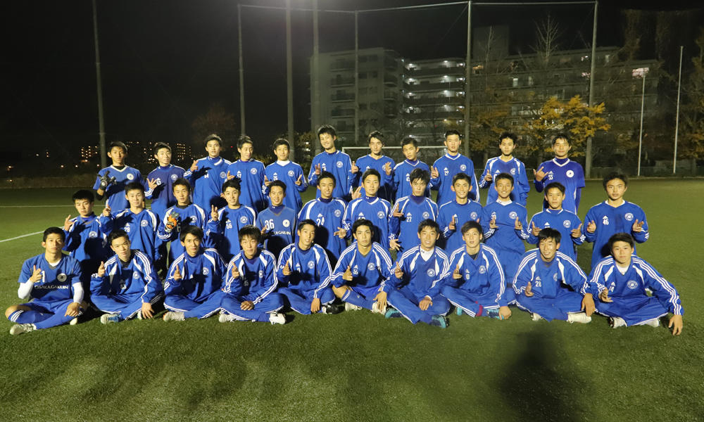 大阪学院大高校(大阪)/メンバー・記事紹介【全国高校サッカー選手権】