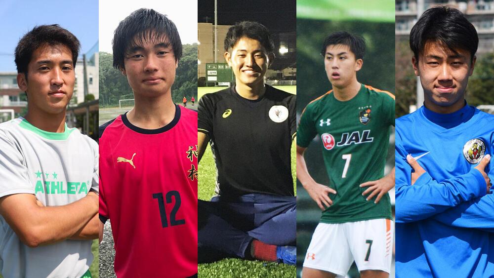 日本高校サッカー選抜 強化合宿(3/25~28@Jヴィレッジ) メンバー発表!